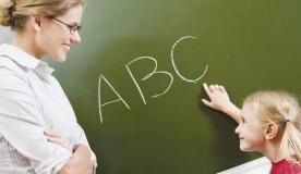 Ποια είναι η κατάλληλη ηλικία για να ξεκινήσει το παιδί μια ξένη γλώσσα;