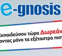 Δωρεάν Εκπαίδευση Αγγλικών για Πιστοποίηση TOEIC διεθνούς κύρους