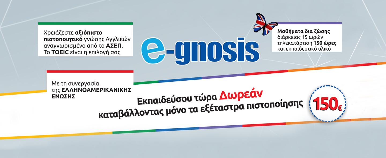 egnosis005